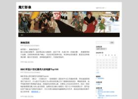 modengyingxiang.com