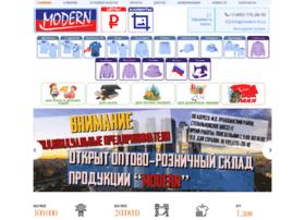 modern-it.ru
