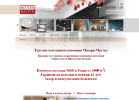 modern-master.ru