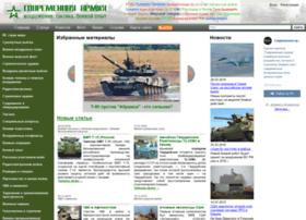 modernarmy.ru
