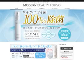 modernbeauty.jp