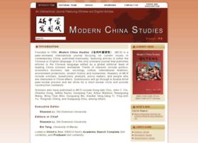 modernchinastudies.org