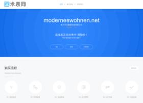 moderneswohnen.net