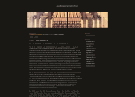 modernistarchitecture.files.wordpress.com