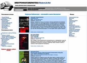 modernlib.ru