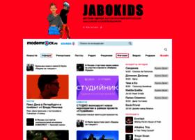 modernrock.ru