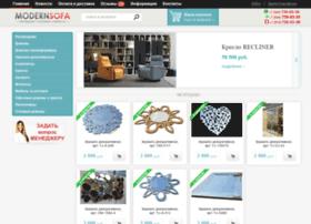 modernsofa.ru
