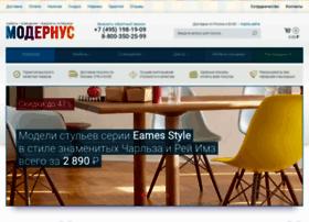 modernus.ru