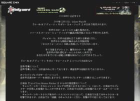 modernwarfare2.jp