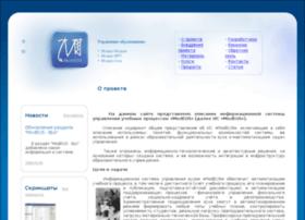 modeus.info