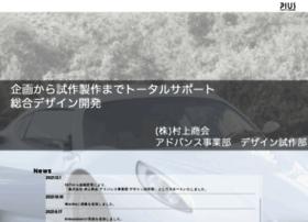 modi.co.jp