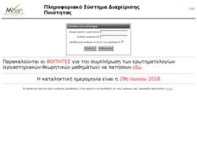 modipapp.teiath.gr