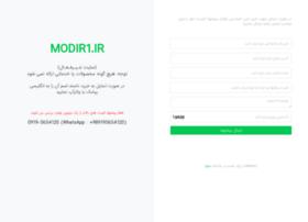 modir1.ir