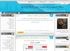 modiran91.mahtarin.com
