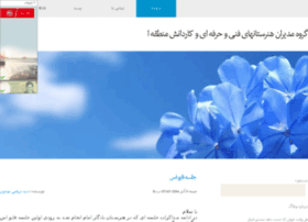 modiranem1.mihanblog.com