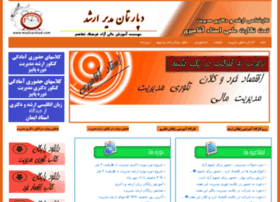 modirarshad.com