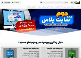 modiresabz.com