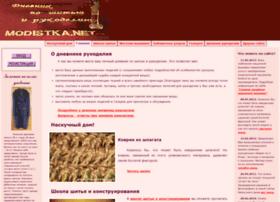 modistka.net