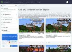 modmine.net