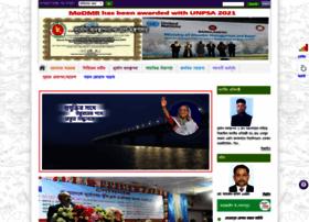 modmr.gov.bd