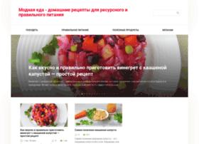 modnaja-eda.ru