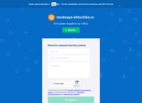 modnaya-shtuchka.ru