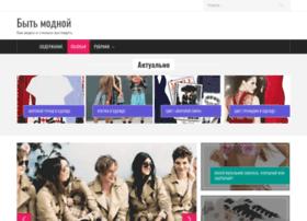 modnitsam.ru