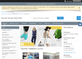 modno-msk.ru