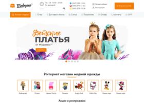 modnyavo.com
