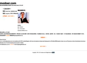 modoer.com