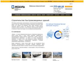 modul.org