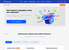 modulbank.ru
