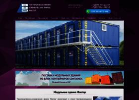 modulconst.ru