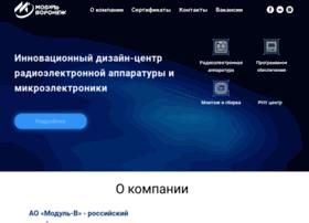 modulew.ru