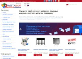 modulez.ru