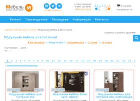 modulnaya-mebel.mebelem.ru