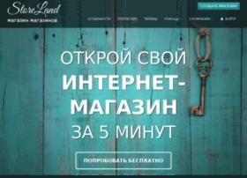 mody.ecigaretka.ru