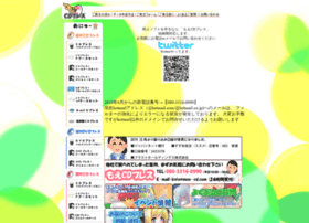 moe-cd.com