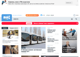 moe-lipetsk.ru