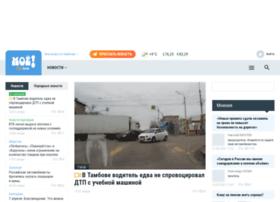 moe-tambov.ru