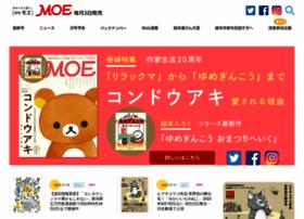 moe-web.jp
