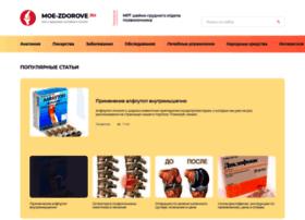 moe-zdorove.ru