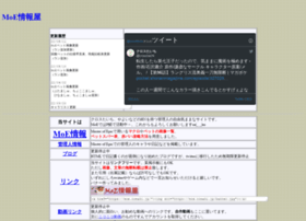 moe.nomaki.jp