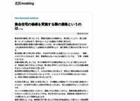 moeblog.jp