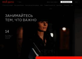 moedelo.org