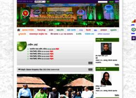 moef.gov.bd