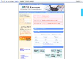 moefactor.fan-site.net
