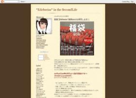 moekakohime.blogspot.jp