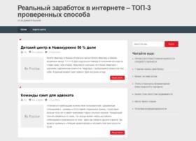 moepero.ru