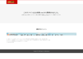 moerygroup.jp